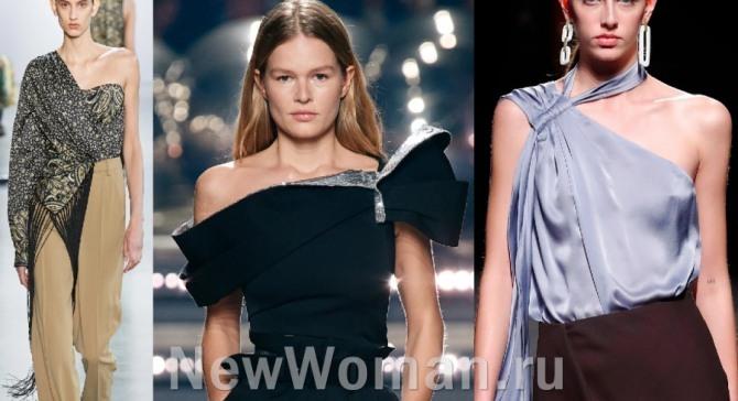 в 2021 году в моде вечерние блузки на одно плечо для особого случая