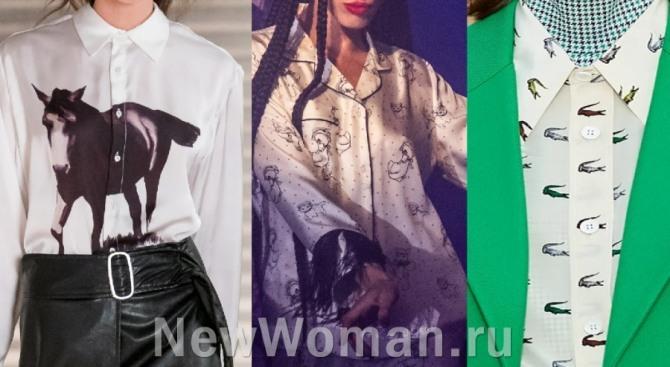 тнеденции 2021 года в сегменте женских дизайнерских блузок с модных показов - ткани и изображением животных