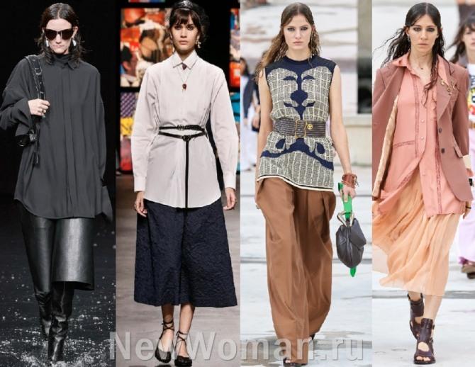 один из главных терндов модной женской одежды 2021 года - свободные блузы с поясками и ремнями