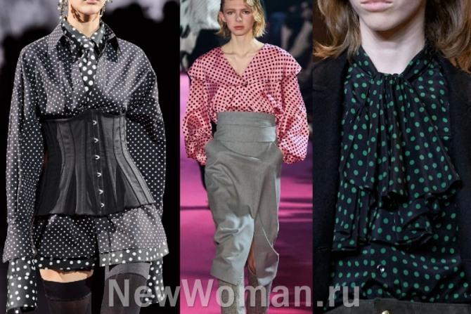 блузки в горошек с показов в столицах европейской моды на 2021 год
