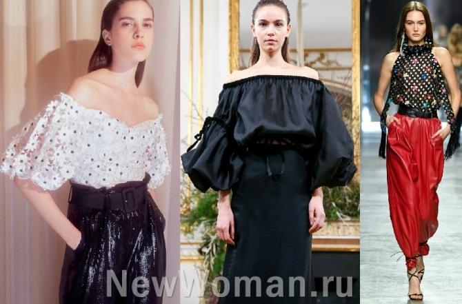 модные вечерние блузки для торжества с обнаженными плечами - луки с модных показов 2021 года