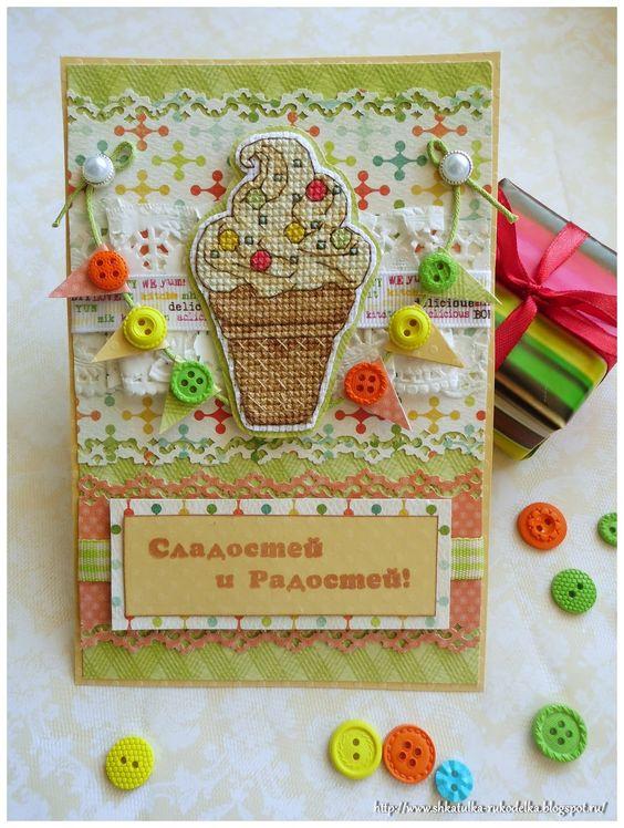 открытка с вышитым цветком