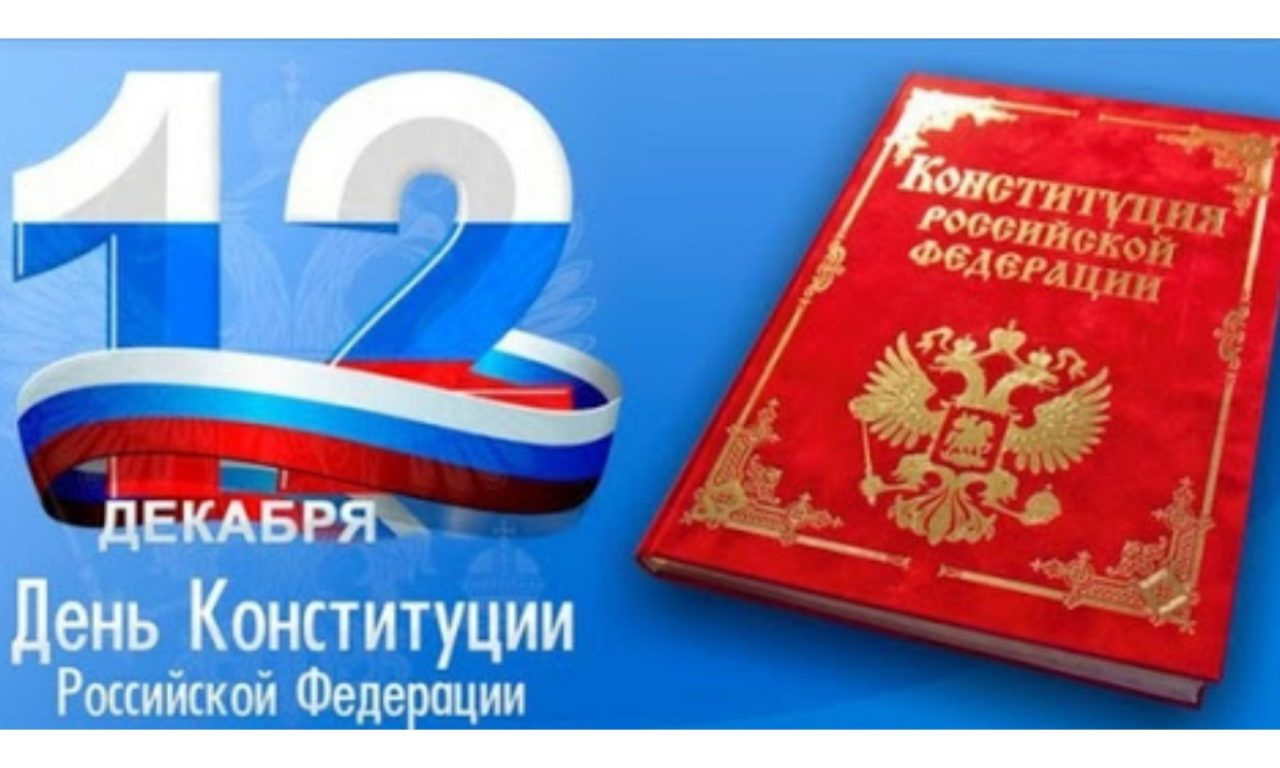Выходные в декабре 2020 года в России