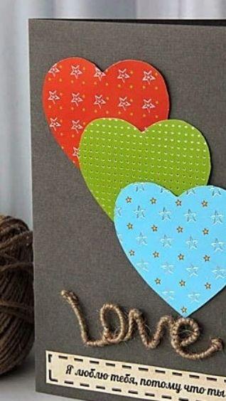 Подделки на День Влюбленных.Подарки, сделанные своими руками